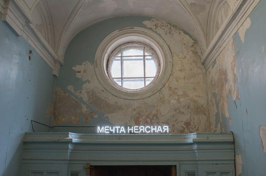 Kunstiteadlase Rebeka Põldsami vestlus kunstnik Maria Kapajevaga