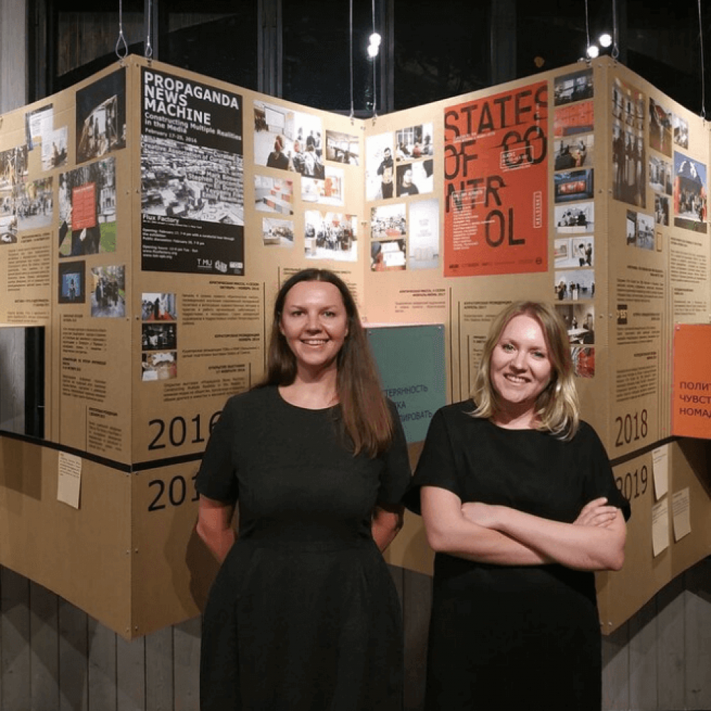 TOK curators: Anna Bitkina and Maria Veits | (Re)configuring Territories