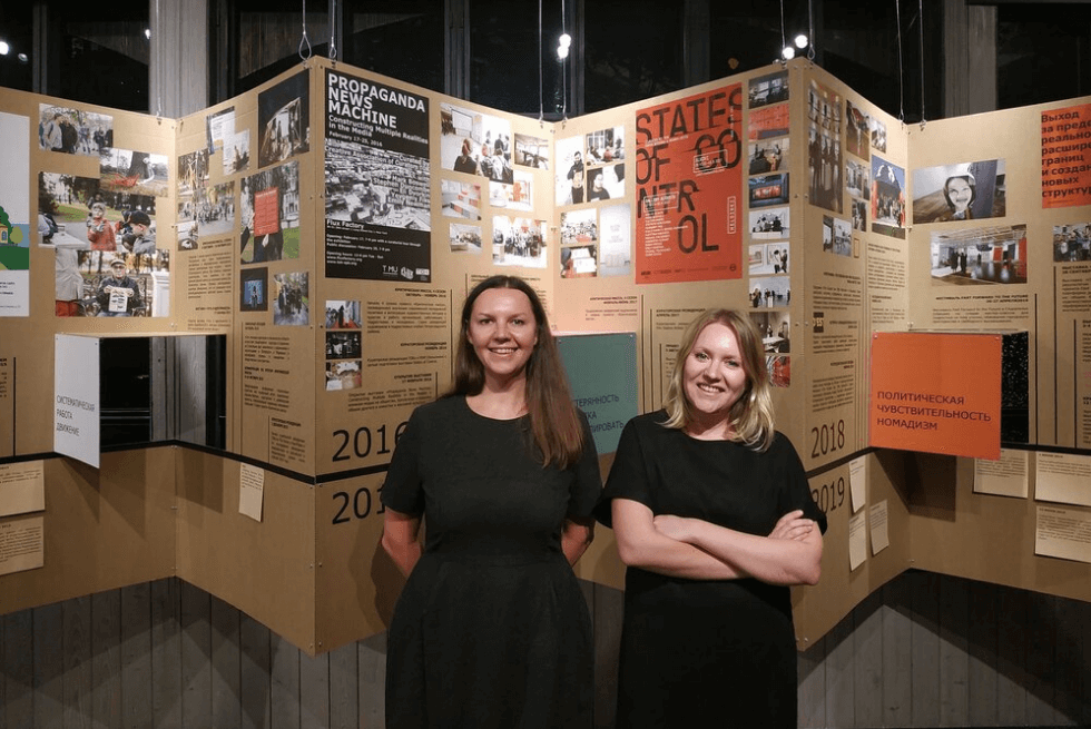 TOK curators: Anna Bitkina and Maria Veits | (Re)configuring Territories Residency