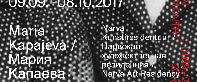 Maria Kapajeva | Unistus on helge, veel ebaselge